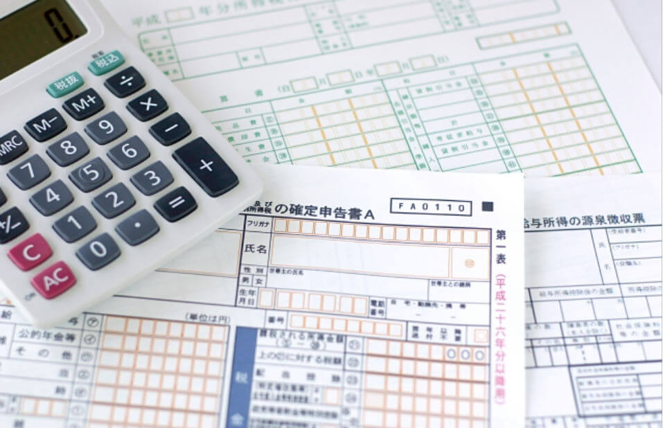 遺言書 相続税 相続登記